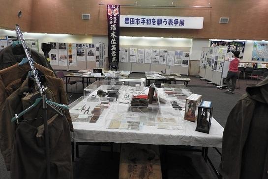 豊田戦争展1