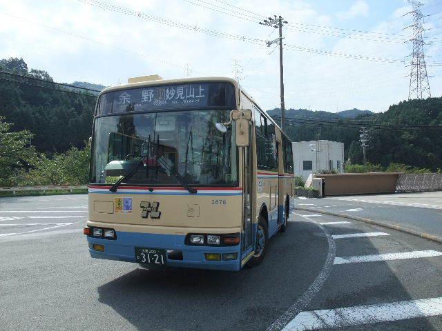 2011_0925(025).jpg