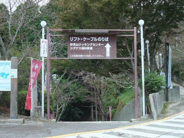 2011_0925(045).jpg