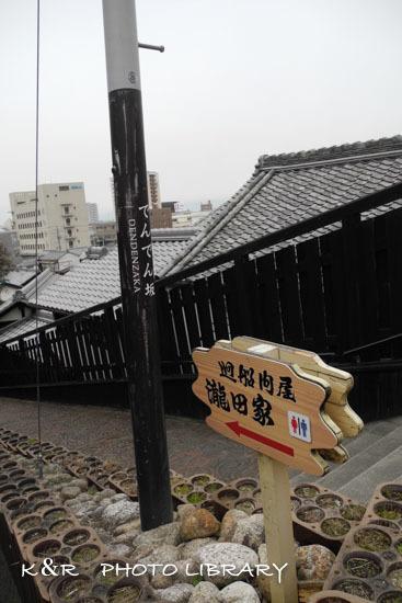2019年2月11日瀧田家1