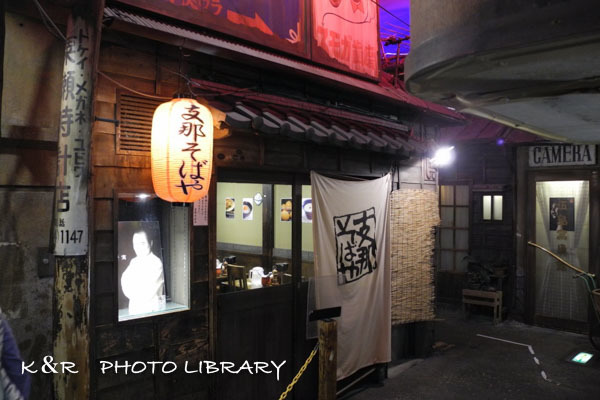 2019年3月21日新横浜ラーメン博物館・支那そばや1