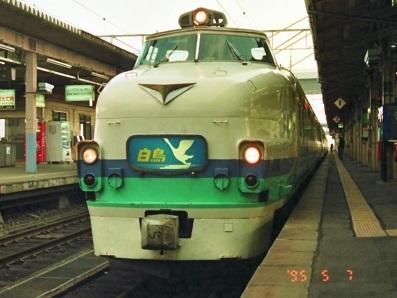 C-149.jpg
