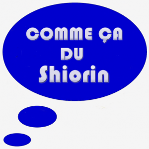 COMME CA DU Shiorin Logo 512FP