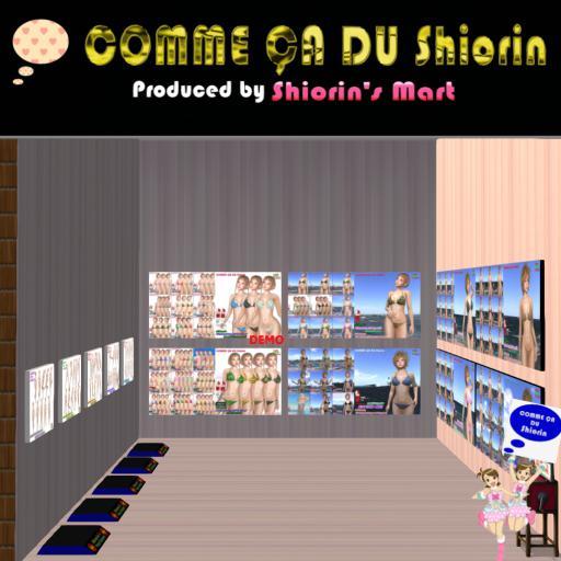 SHIORIN.jpg