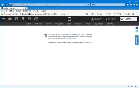 <Internet Explorer 11> IAWM保存リスト - クリックで拡大