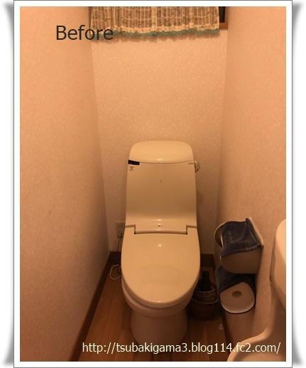 器のある暮らし 旧トイレ