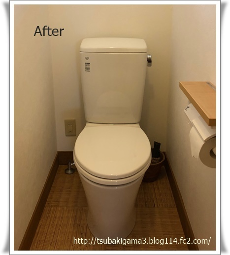 器のある暮らし 新トイレ