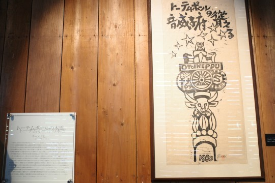 筬島駅07
