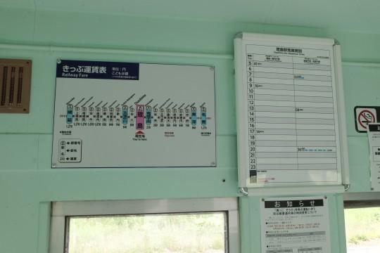 筬島駅20