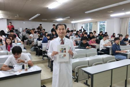 0917 Microbiology course