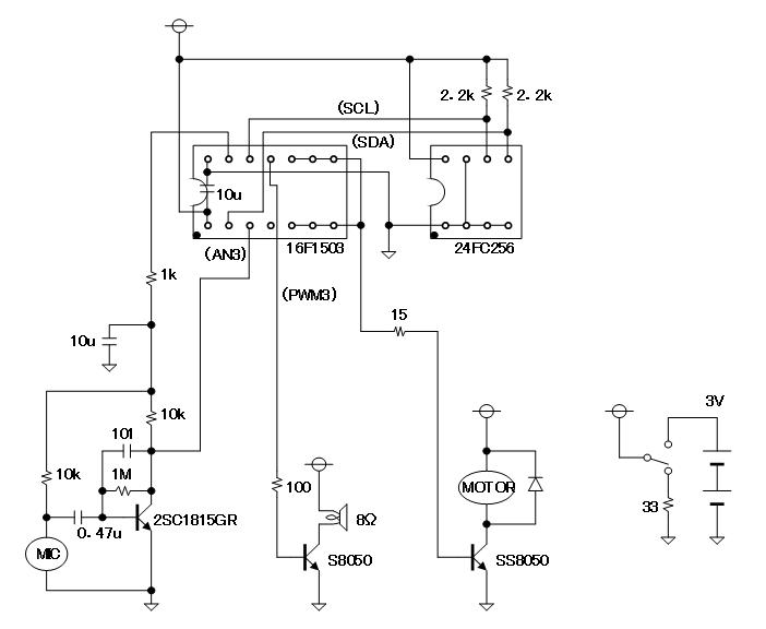 ミミクリーペット(マイコン換装新バージョン)回路図1503