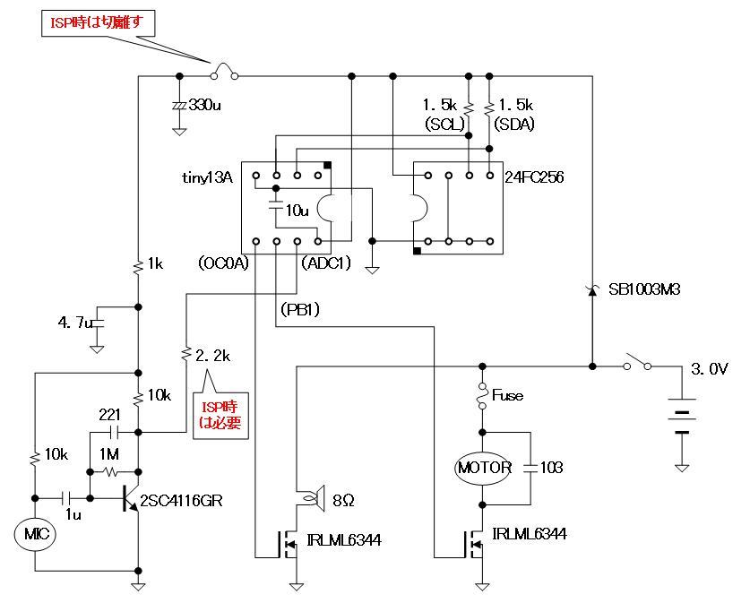 ミミクリーペット3(ボイスレコーダー・チェンジャー換装)回路図