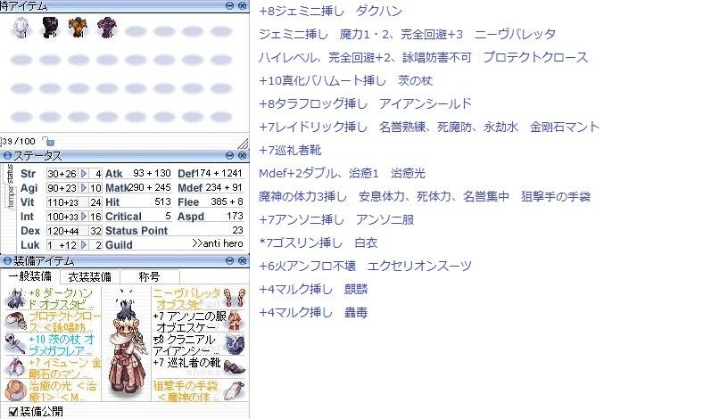 screenBreidablik424.jpg
