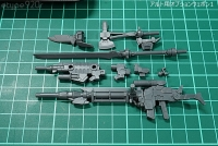 20190630-09_30MM_1-144_eEXM-17_WeaponSet1_Constructed.jpg