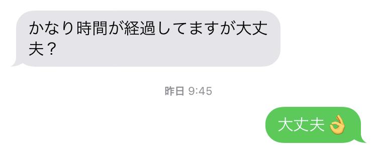 20190804053528787.jpeg