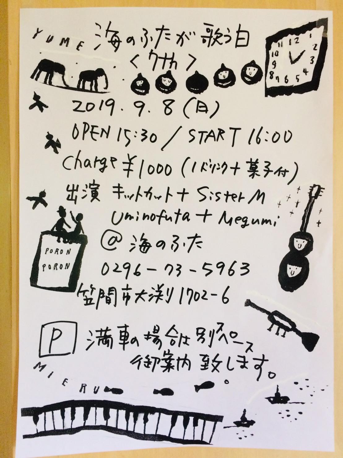 S__21970946.jpg