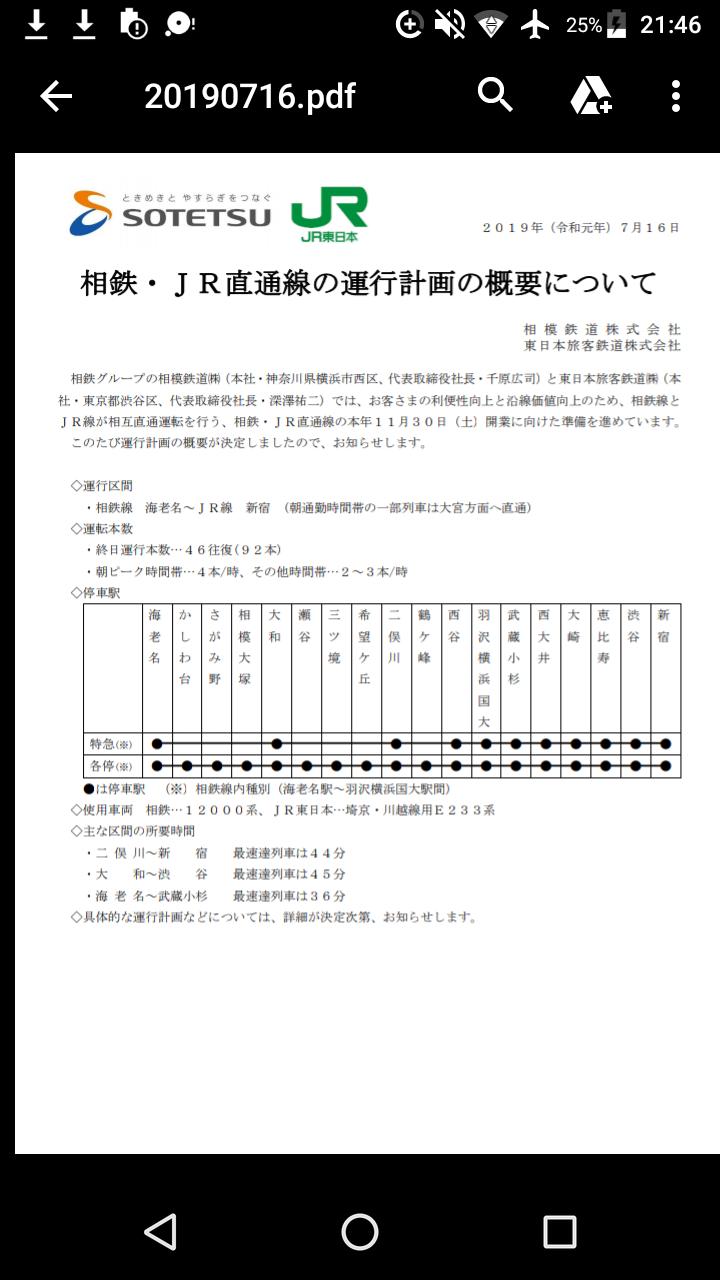 Teishaeki1
