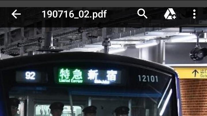Green_Ltd_Exp