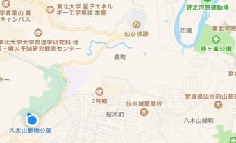 地下鉄から徒歩で仙台城へ