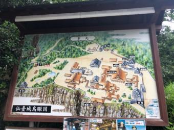 仙台城_地図