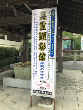 仙台城_英霊顕彰館