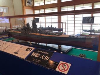 仙台城_戦艦大和の模型