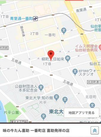 仙台_味の牛たん喜助一番町店_地図