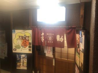 仙台_味の牛たん喜助一番町店_地下入り口