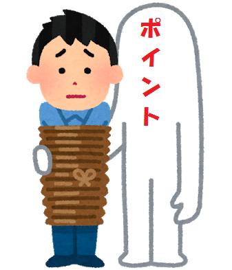ninen_shibari.png