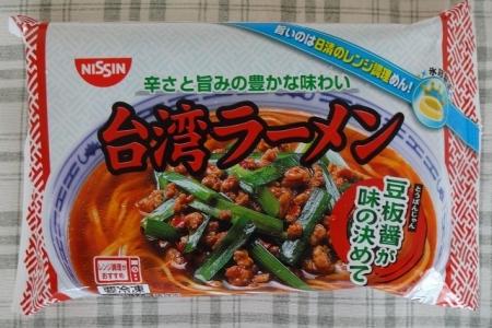 冷凍 台湾ラーメン 108円