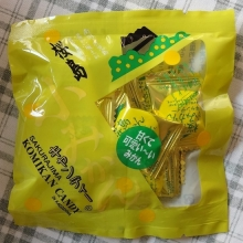 桜島小みかんキャンディ 130円