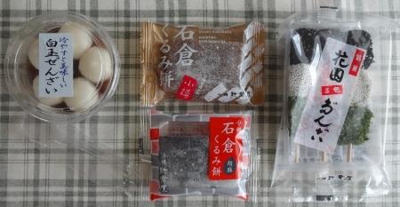 小樽新倉屋のお土産