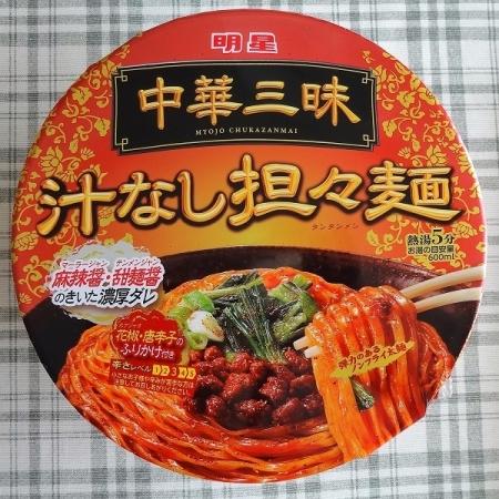 中華三昧 汁なし担々麺 116円