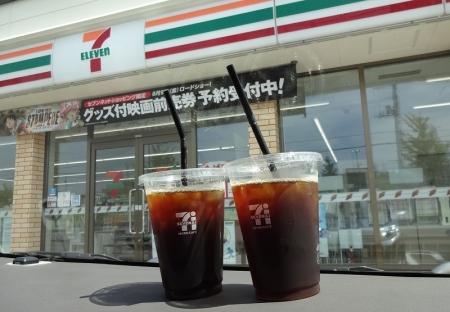 アイスコーヒー L 180円×2