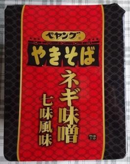 ペヤング ネギ味噌七味風味やきそば 124円