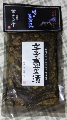 辛子高菜漬 150g 324円