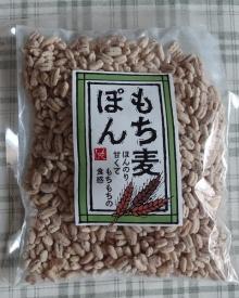 もへじ もち麦ぽん 213円