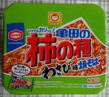 亀田の柿の種わさび味焼そば 149円