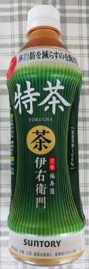 [ 伊右衛門 特茶 ] 500ml 178円