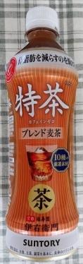 [ 特茶 カフェインゼロ ] 500ml 178円