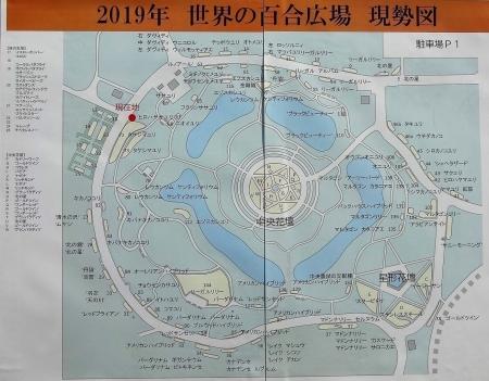 世界の百合広場 現勢図