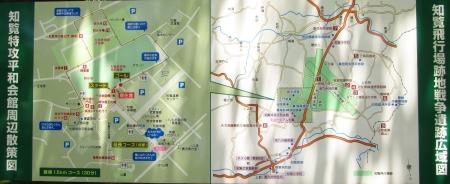 12:25 散策図、知覧飛行場跡地戦争遺跡広域図