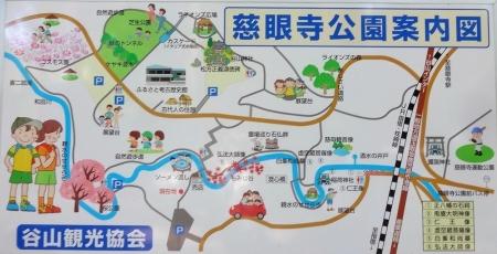 13:57 慈眼寺公園案内図