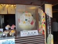 15:45 入口そばには 大きな白熊(*^_^*)