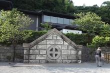 16:46 島津家水天渕発電所記念碑