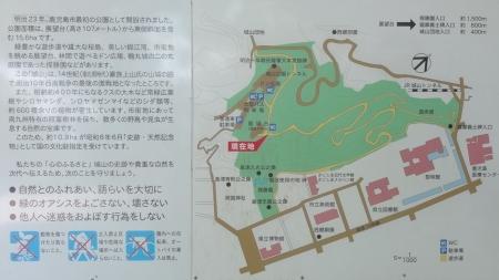8:51 城山の案内図