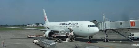 15:30 東京行きの便です