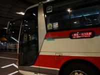 20:19 麻生行きの高速バスに乗ります。