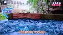 関吉の疎水溝7