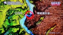 関吉の疎水溝8